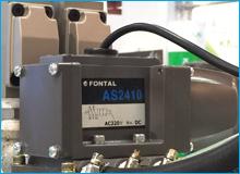 Fontal industry sidebar-6